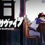 Digimon Survive Download Crack CPY Torrent PC
